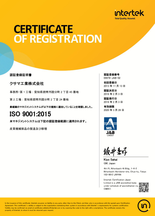 iso02-1